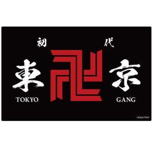 東京リベンジャーズ 耐水ステッカー 東京卍會【予約 再販 12月下旬 発売予定】|o-trap