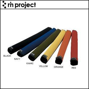 リンプロジェクト フレームパッド(rin project)|o-trick
