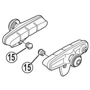 SHIMANO(シマノ) R55C3(BR-7900)カートリッジタイプブレーキシューセット(ペア)|o-trick