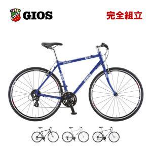 GIOS ジオス 2020年モデル MISTRAL ミストラル クロスバイク|o-trick