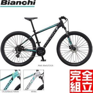 (特典付)BIANCHI ビアンキ 2019年モデル MAGMA 27.1 マグマ27.1 マウンテンバイク(ライトプレゼント)