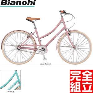 BIANCHI ビアンキ 2019年モデル PRIMAVERA 26 プリマベーラ26 クロスバイク...