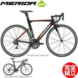 MERIDA メリダ 2019年モデル REACTO 400 リアクト400 ロードバイク