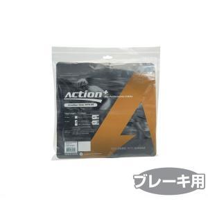 ASHIMA(アシマ) アクションプラス ブレーキ アウターケーブル 7.5m/Action+ Brake Outer Cable 7.5m(ブレーキ用) o-trick