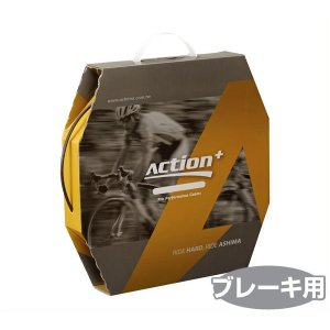 ASHIMA(アシマ) アクションプラス ブレーキ アウターケーブル 50m/Action+ Brake Outer Cable 50m(ブレーキ用) o-trick