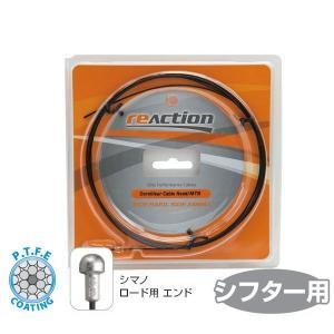 ASHIMA(アシマ) リアクション シフター インナーケーブル シマノ用/ReAction Shifter Inner Cable (for SHIMANO)(シフター用) o-trick