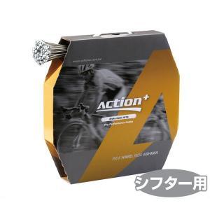 ASHIMA(アシマ) アクションプラス シフター インナーケーブル シマノ用/Action+ Shifter Inner Cable (for SHIMANO)(シフター用) o-trick