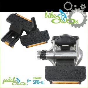 Bikedabs Pedaldabs バイクダブス ペダルダブス プラットフォームズ シマノSPD-SL2|o-trick
