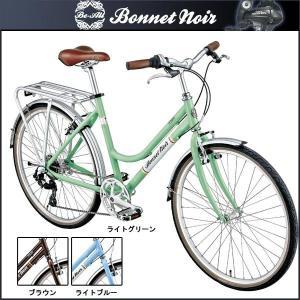 BONNET NOIR ボネ ノワール クロスバイク ALIZE TR2 大特価半額