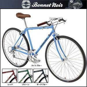 BONNET NOIR ボネ ノワール クロスバイク TRESOR RD 大特価半額