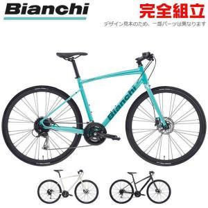 Bianchi ビアンキ 2020年モデル C SPORT 2 DISC Cスポーツ2 ディスク クロスバイク|o-trick