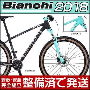 Bianchi(ビアンキ) 2018年モデル JAB 27....