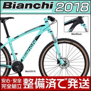 ビアンキ 2018年モデル KUMA 27.2(クマ27.2...