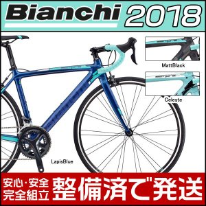 在庫あり Bianchi(ビアンキ) 2018年モデル SE...