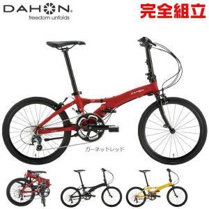 DAHON(ダホン) 2017年モデル Visc EVO ヴィスク エヴォ 折りたたみ自転車 フォールディングバイク
