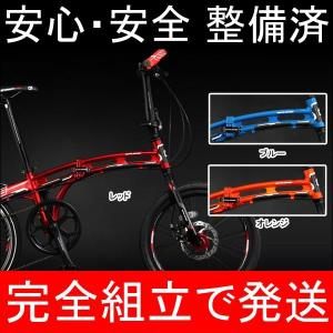 ドッペルギャンガー フォールディングバイク 211 Mobility 6 折りたたみ自転車 DOPPELGANGER 当店で完全組立!|o-trick