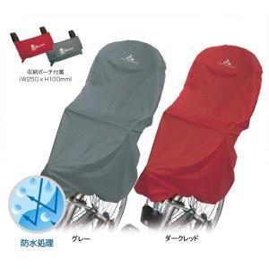 GP(ギザプロダクツ) ベビーシートカバー( ハイバック ベビーシート用)/BabySeat Cover(for High Back BabySeat) (ACZ253)(ベビーシートカバー)(GIZA PRODUCTS)|o-trick