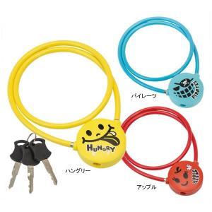 GP(ギザプロダクツ) トゥーン ロック/Toon Lock(ケーブルロック)(鍵式)(自転車用)(GIZA PRODUCTS) o-trick