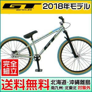 GT(ジーティー) 2018年モデル LA BOMBA/ラ ボンバ 26インチ MTB/マウンテンバイク|o-trick