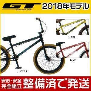GT(ジーティー) 2018年モデル SLAMMER/スラマー 20インチ 小径車/BMX|o-trick