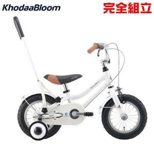 KhodaaBloom(コーダーブルーム) 2018年モデル asson K12(アッソン K12) キッズバイク 子供用自転車|o-trick