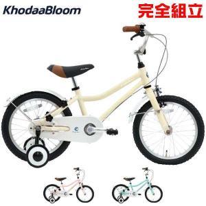 KhodaaBloom(コーダーブルーム) 2018年モデル asson K16(アッソン K16) キッズバイク 子供用自転車|o-trick