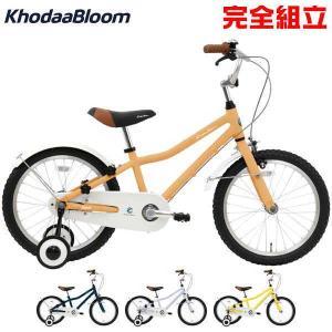 KhodaaBloom(コーダーブルーム) 2018年モデル asson K18(アッソン K18) キッズバイク 子供用自転車|o-trick