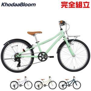 KhodaaBloom(コーダーブルーム) 2018年モデル asson J22(アッソン J22) ジュニアバイク 子供用自転車|o-trick