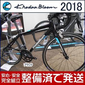 KhodaaBloom(コーダーブルーム) 2018年モデル FARNA 24(ファーナ 24) ジュニアロードバイク 子供用自転車|o-trick