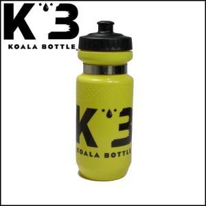 KOALA BOTTLE コアラボトル 21oz/621ml イエロー(ボトル&マグネットリング) ボトルケージ別売り|o-trick