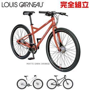 ルイガノ マルチウェイ27.5 クロスバイク LOUIS GARNEAU MULTIWAY27.5