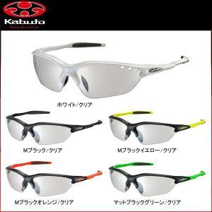 オージーケーカブト ビナート・X(調光レンズ)/BINATO-X Photochromic(サングラス/アイウェア)(OGK KABUTO)(BINATOシリーズ) o-trick