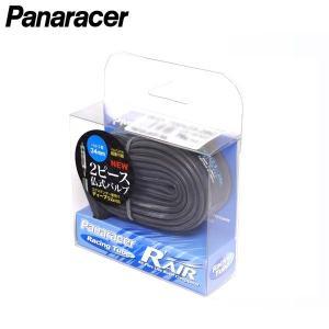 パナレーサー 700x23/28 R-AIRチューブ 2ピースバルブ 仏式 34mm