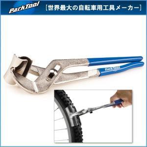(メーカー要確認商品) パークツール PTS-1 タイヤシーター(PARK TOOL)|o-trick