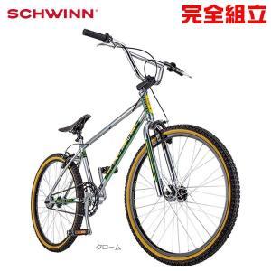 SCHWINN シュウィン 2020年モデル PREDATOR TEAM 24 プレデター チーム24 BMX