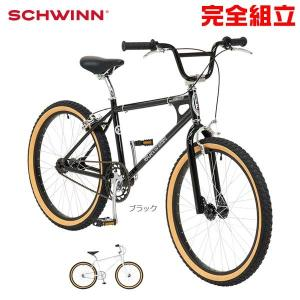 SCHWINN シュウィン 2020年モデル SX-1000 BMX