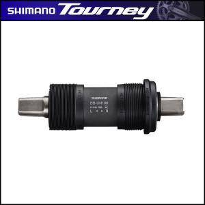SHIMANO TOURNEY(シマノ ターニー) ボトムブラケット 122.5mm チェーンケース対応(BB-UN100)|o-trick