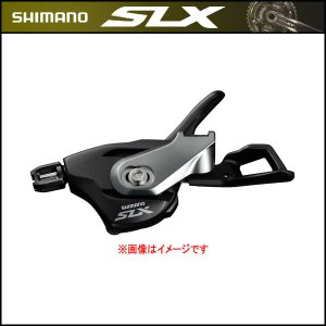SHIMANO New SLX ラピッドファイヤープラス (I-spec B) 左レバーのみ 2/3...