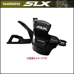 SHIMANO New SLX ラピッドファイヤープラス 右レバーのみ 11S(シフトレバー)(シマ...