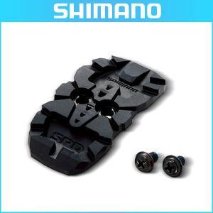 クリートキャップ/SHIMANO シマノ(ESMSHMT33CC)|o-trick