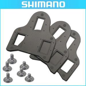 SM-SH20 クリートスペーサー/SHIMANO シマノ SPD-SL用(ロード)(自転車)|o-trick
