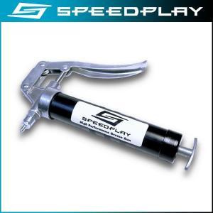 SPEEDPLAY(スピードプレイ)GREASE GUN グリスガン メンテナンス用|o-trick