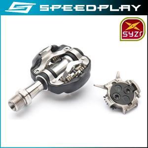スピードプレイ シザー ステンレスシャフトペダル /Syzr Off-Road Racer Pedal SPEEDPLAY オフロード用ビンディングペダル|o-trick
