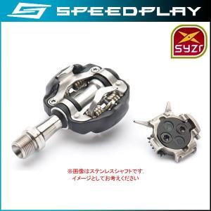 スピードプレイ シザー クロモリシャフトペダル /Syzr Off-Road Racer Pedal SPEEDPLAY オフロード用ビンディングペダル|o-trick