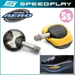 スピードプレイ ゼロ エアロ(エアロウォ―カブルクリートセット含)/ZERO AERO SPEEDPLAY|o-trick