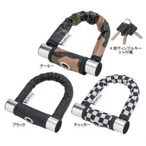 TATE(タテ) ALUMI-U カバー付きアルミU ック/ALUMI-U Alloy U-Lock with Cover(U字ロック) o-trick