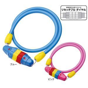 TATE(タテ) キッズ ダイヤル ロック/Kids Dial Lock(ケーブルロック(キッズ用))(ダイヤル式) o-trick