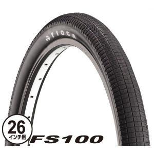 TIOGA(タイオガ) FS100 (TIR16801)(26inch/26インチ)(2.30inch)(シティバイク用/街乗り車用)(タイヤ)(自転車用)|o-trick