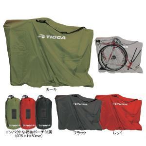 TIOGA(タイオガ) H- ポッド/H-Pod(輪行袋)(ロードバイク用)|o-trick