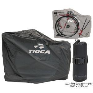 TIOGA(タイオガ) ロード ポッド HP/Road Pod HP(輪行袋)(ロードバイク用)|o-trick